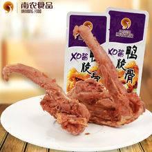 【南农】XO酱香辣鸭脆骨26g*10袋 麻辣零食口味 鸭肉熟食