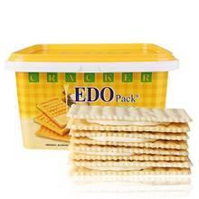 EDO Pack饼干600g柠檬/榴莲味夹心苏打饼干礼盒休闲零食品