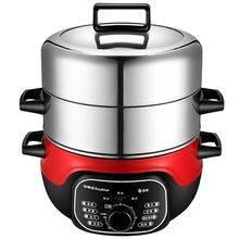 荣事达ZG13B9家用多功能超大电蒸锅不锈钢三层大容量电蒸笼