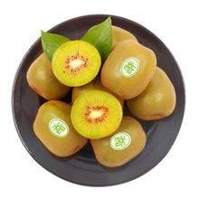 红心猕猴桃优品级5斤/箱(单颗80~100g) 眉县徐香奇异果