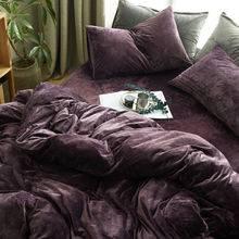 【暖冬推荐】天鹅绒冬季加厚床上用品四件套 纯色 防静电