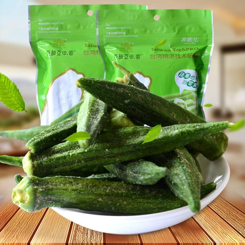 70g*2袋台湾风味亚细亚田园蔬果干即食黄秋葵脆片干蔬零食降血糖【进口】