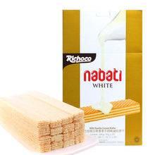 200g*2盒印尼丽芝士丽巧克 香草牛奶味威化饼干休闲零食【进口】