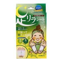 【日本馆】日本进口 树之惠 艾草天然树液足贴30片