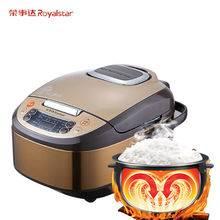 Royalstar/荣事达IH智能电饭煲 RFB-IH50D