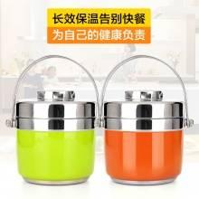 仁品保温桶 保温饭盒不锈钢提锅双层 学生便当盒 手提日式圆形TG03