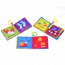 宝宝布书儿童洗澡书撕不烂书早教书籍婴幼儿童益智玩具布书 3本装