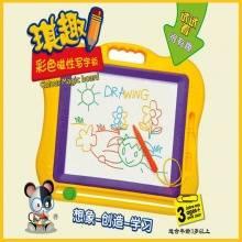琪趣超大号彩色磁性超大号画板卡通彩色可擦写儿童写字画板