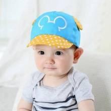婴儿帽棒球帽 韩版儿童鸭舌帽男女宝宝春款遮阳帽宝宝帽 蓝色