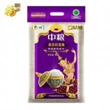 中粮携正大 吞古拉龙海泰国茉莉香米2.5kg/袋 限产区原装进口大米