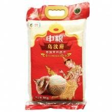 中粮乌汶府 泰国茉莉香米5kg 原装进口大米限定产区
