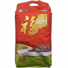 中粮福临门 丝苗米10kg 优质一年一熟大米 纯正新籼米自然稻原粮