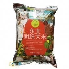 中粮初萃 东北明珠大米2kg 经典东北圆粒粳米 当季原粮吉林梅河口