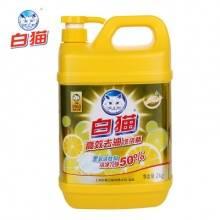 白猫洗洁精 高效去油2kg 清新柠檬香型家庭装餐具净