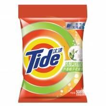 【宝洁】正品 汰渍洁净自然香洗衣粉508克