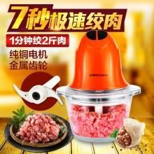 Royalstar/荣事达RS-QS10多功能绞肉机家用婴儿辅食搅拌料理机