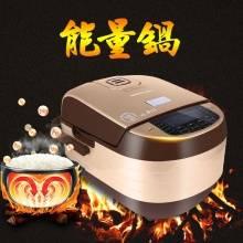荣事达RFB-IH50C黑晶IH磁力球釜微电脑智能电饭煲5升2-8人